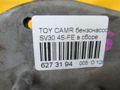 Бензонасос Toyota Camry SV30 4S-FE Фото 3