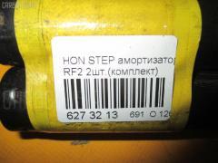 Амортизатор двери Honda Stepwgn RF2 Фото 2