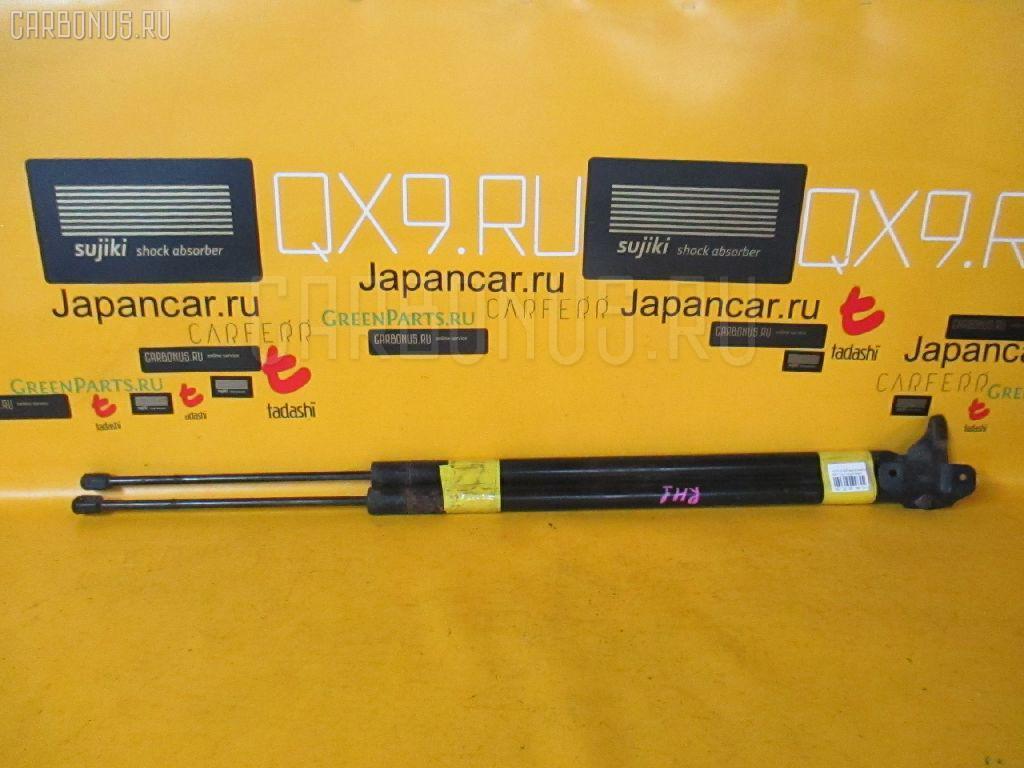Амортизатор двери HONDA S-MX RH1. Фото 8