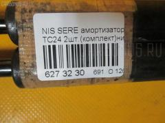Амортизатор двери Nissan Serena TC24 Фото 2