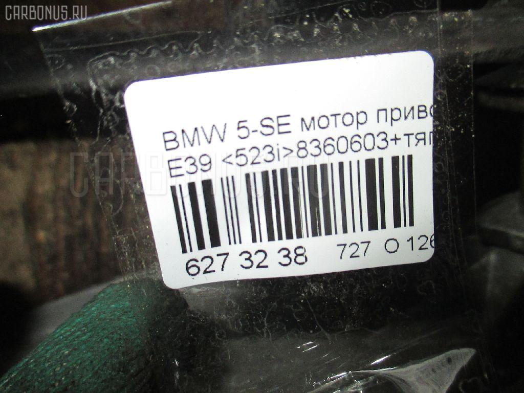 Мотор привода дворников BMW 5-SERIES E39-DD42 Фото 4