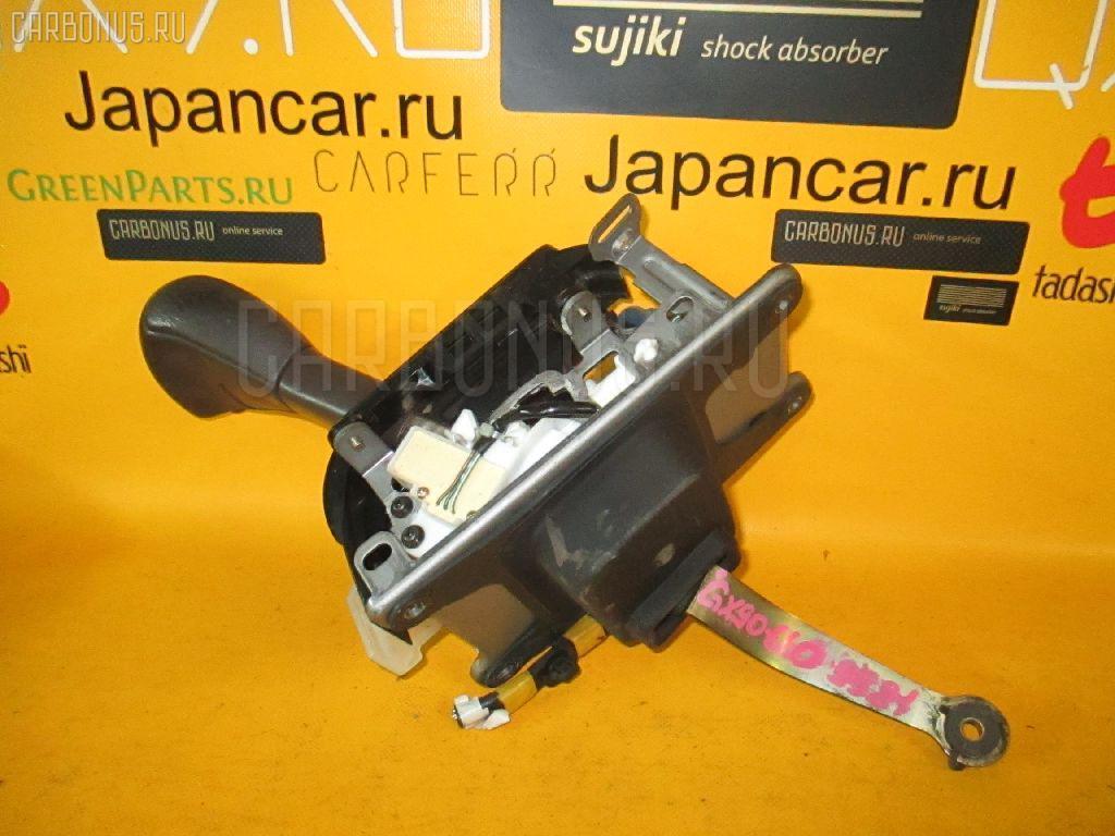 Ручка КПП TOYOTA MARK II GX90 Фото 1