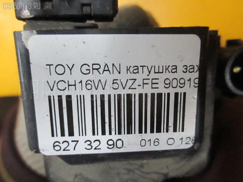 Катушка зажигания TOYOTA GRAND HIACE VCH16W 5VZ-FE Фото 2