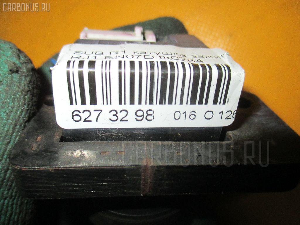 Катушка зажигания SUBARU R1 RJ1 EN07D Фото 2
