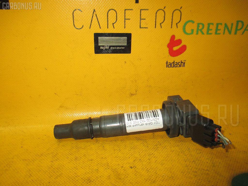 Катушка зажигания Toyota Gaia ACM10G 1AZ-FSE Фото 1
