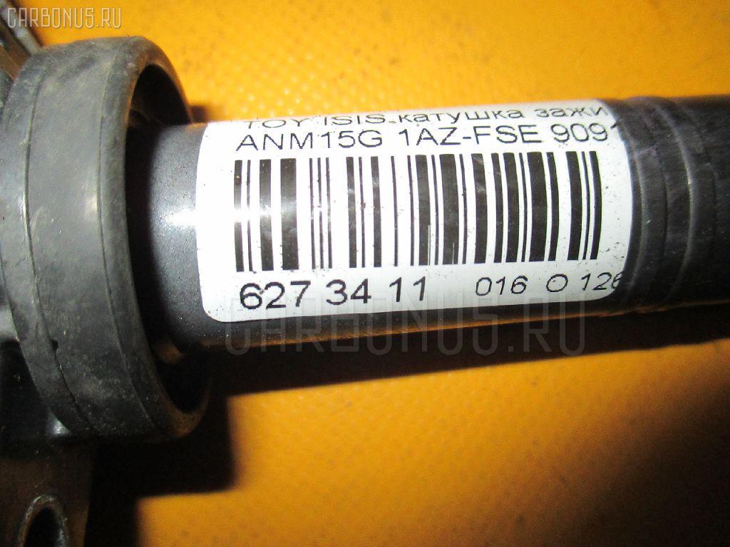 Катушка зажигания TOYOTA ISIS ANM15G 1AZ-FSE Фото 2