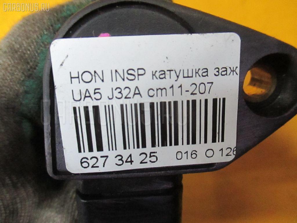 Катушка зажигания HONDA INSPIRE UA5 J32A Фото 2