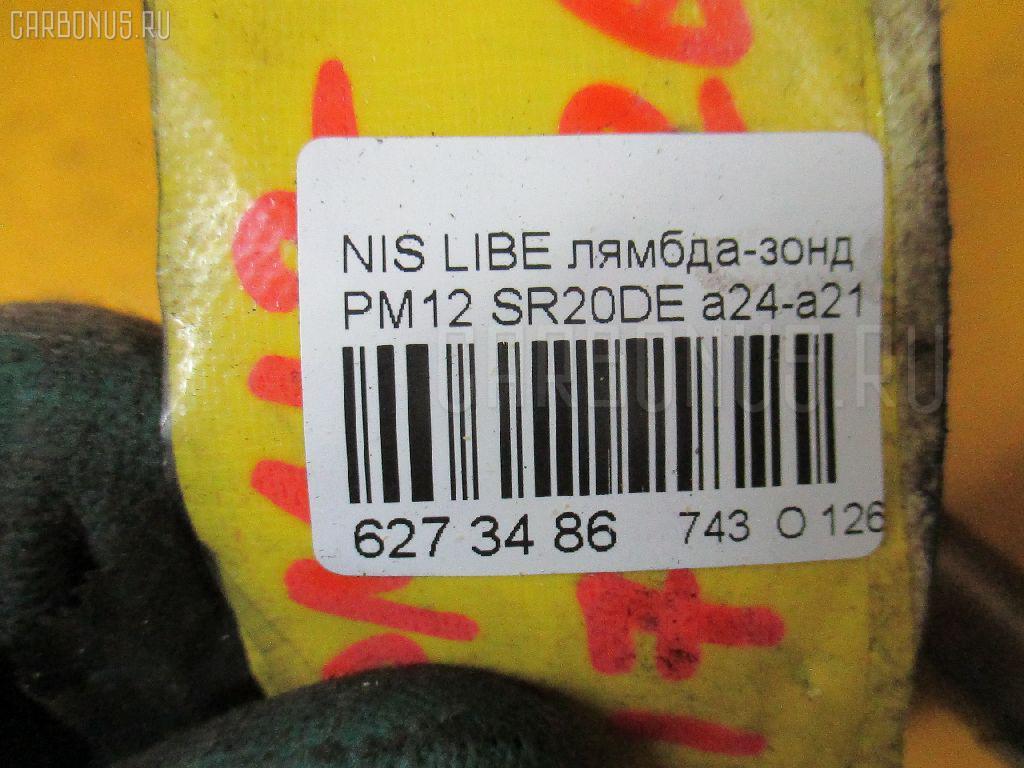 Лямбда-зонд NISSAN LIBERTY PM12 SR20DE Фото 2