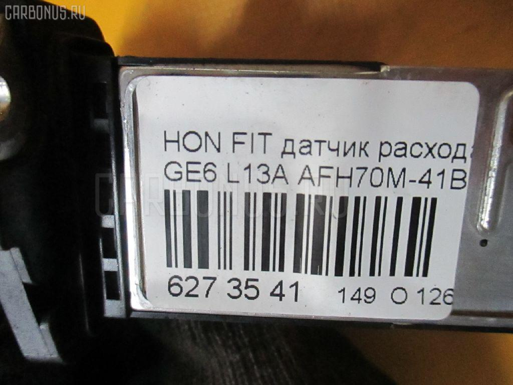 Датчик расхода воздуха HONDA FIT GE6 L13A Фото 2