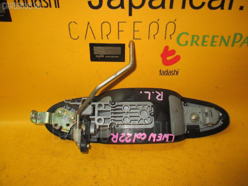 Ручка двери MAZDA MPV LWEW Фото 2