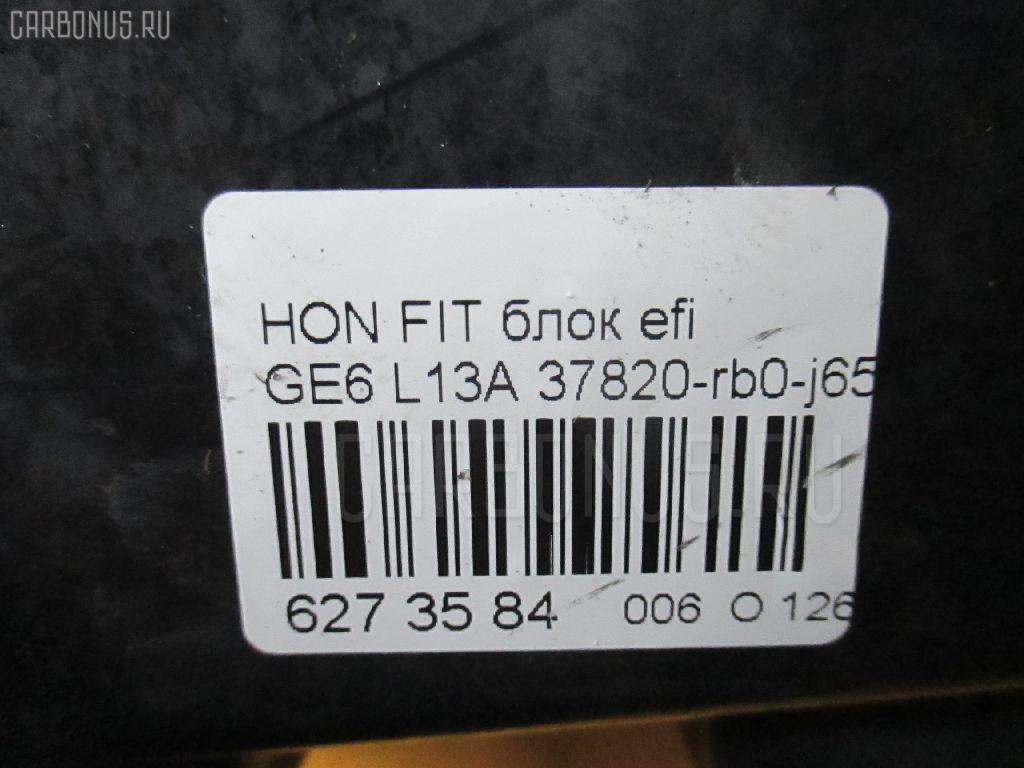 Блок EFI HONDA FIT GE6 L13A Фото 4