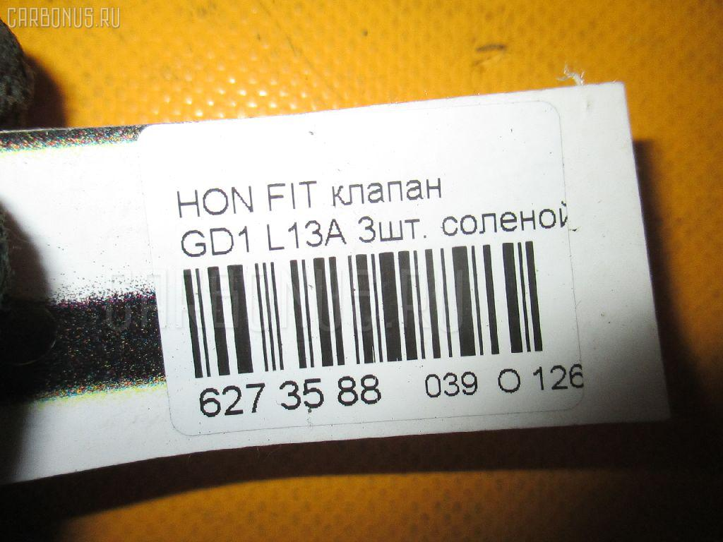 Соленоид HONDA FIT GD1 L13A Фото 3