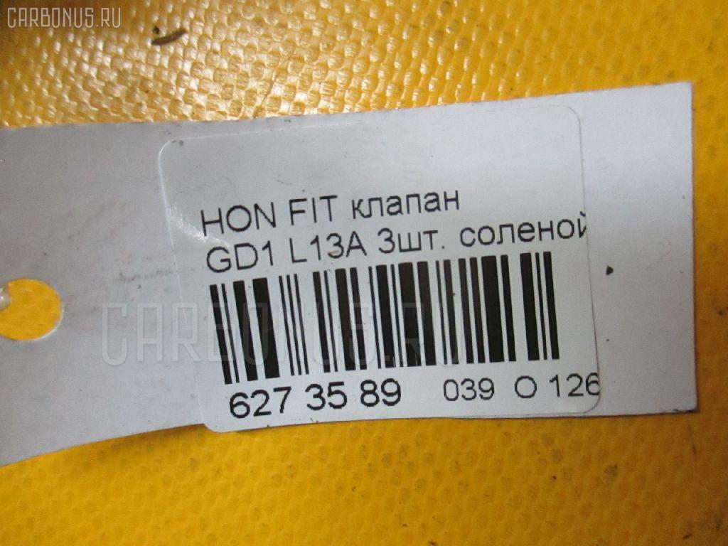 Соленоид HONDA FIT GD1 L13A Фото 3