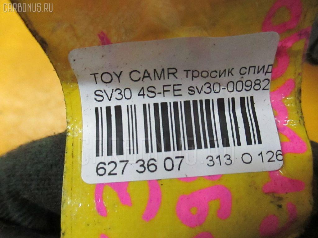 Тросик спидометра TOYOTA CAMRY SV30 4S-FE Фото 2