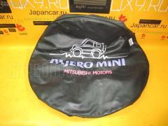 Чехол для запасного колеса MITSUBISHI PAJERO MINI H58A Фото 1