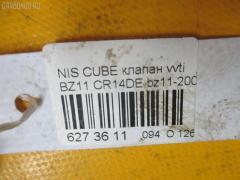 Клапан vvti NISSAN CUBE BZ11 CR14DE Фото 2