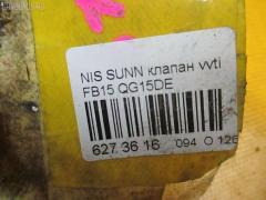 Клапан vvti Nissan Sunny FB15 QG15DE Фото 2
