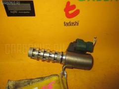 Клапан vvti Nissan Sunny FB15 QG15DE Фото 1