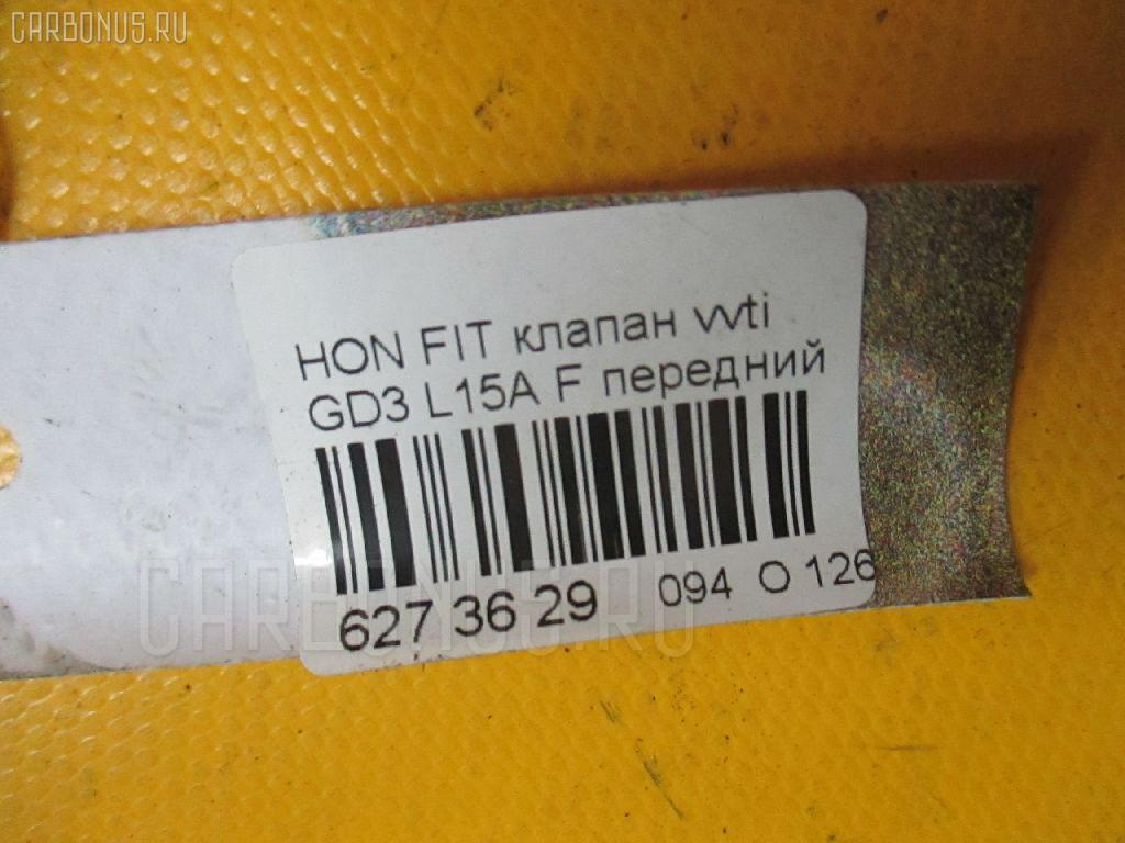 Клапан vvti HONDA FIT GD3 L15A Фото 2