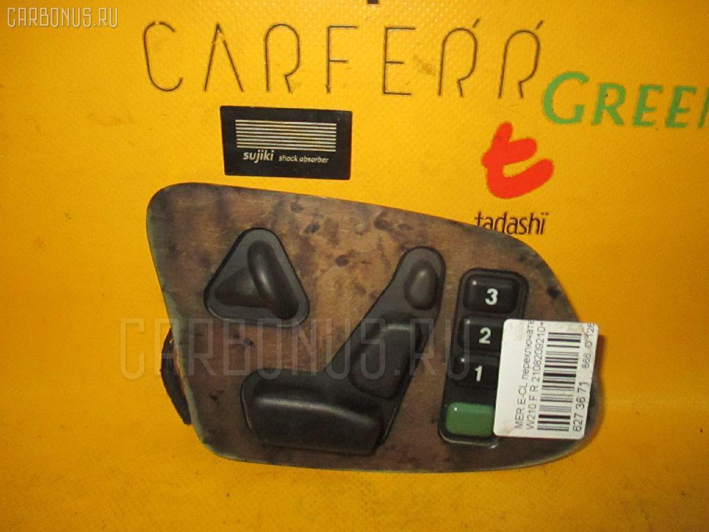 Переключатель регулировки сидения MERCEDES-BENZ E-CLASS STATION WAGON S210 Фото 2