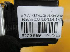 Катушка зажигания Bmw 3-series E46-AM12 M52-206S4 Фото 2