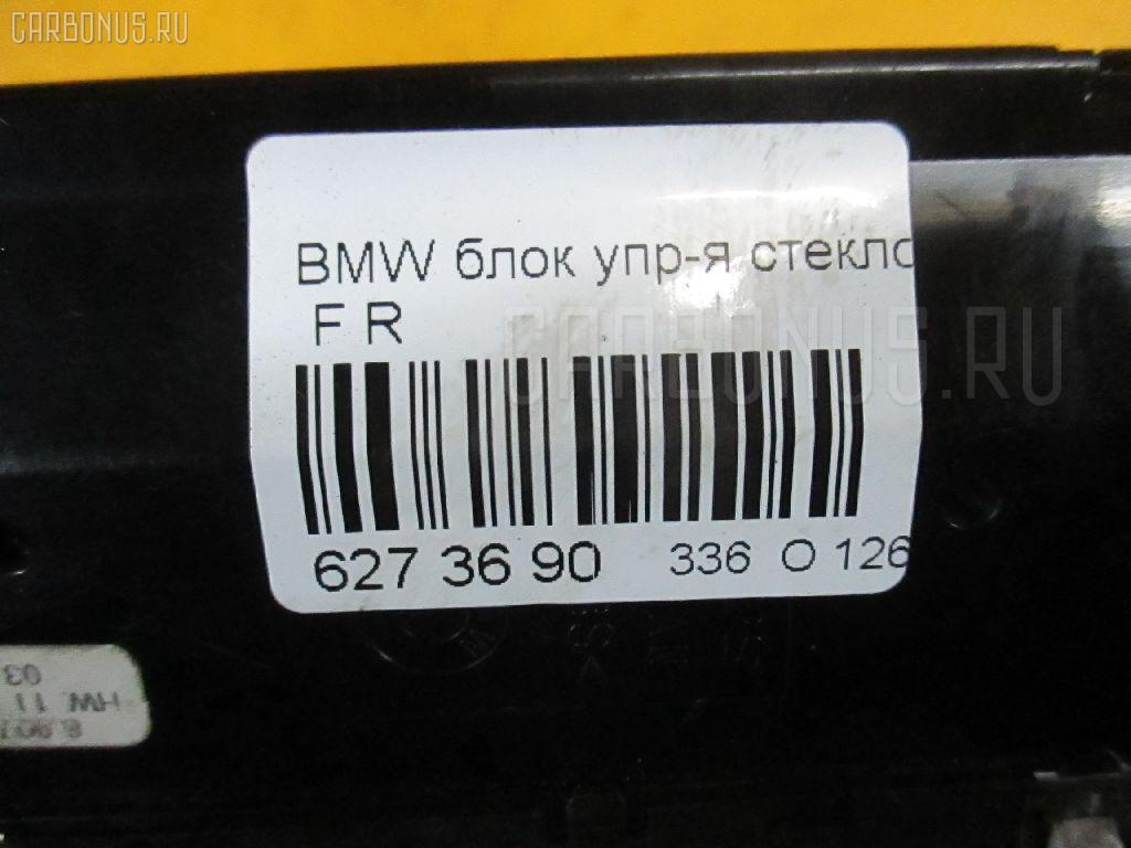 Блок упр-я стеклоподъемниками BMW 5-SERIES E39 Фото 3