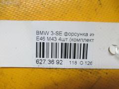 Форсунка инжекторная Bmw 3-series E46-AL32 M43-194E1 Фото 3