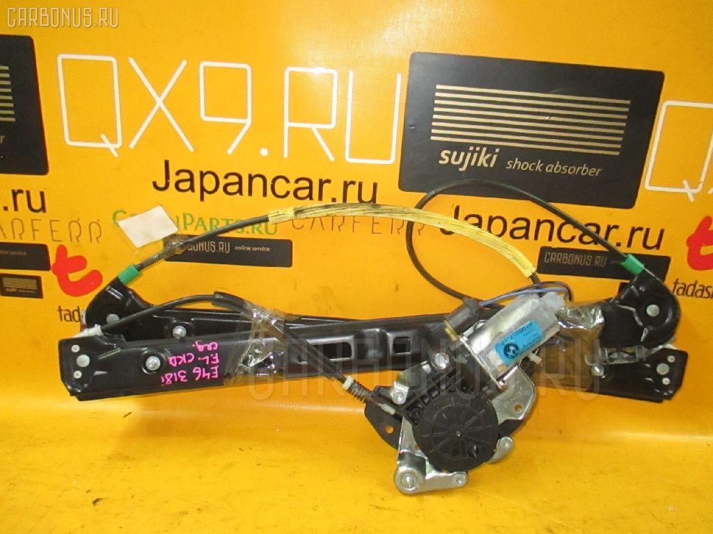 Стеклоподъемный механизм BMW 3-SERIES E46-ET76 Фото 2