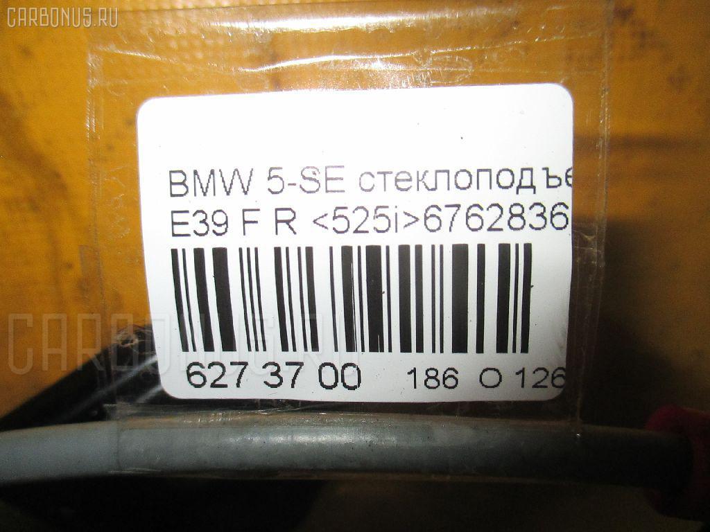 Стеклоподъемный механизм BMW 5-SERIES E39 Фото 3