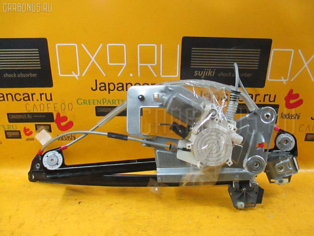 Стеклоподъемный механизм BMW 5-SERIES E39 Фото 2