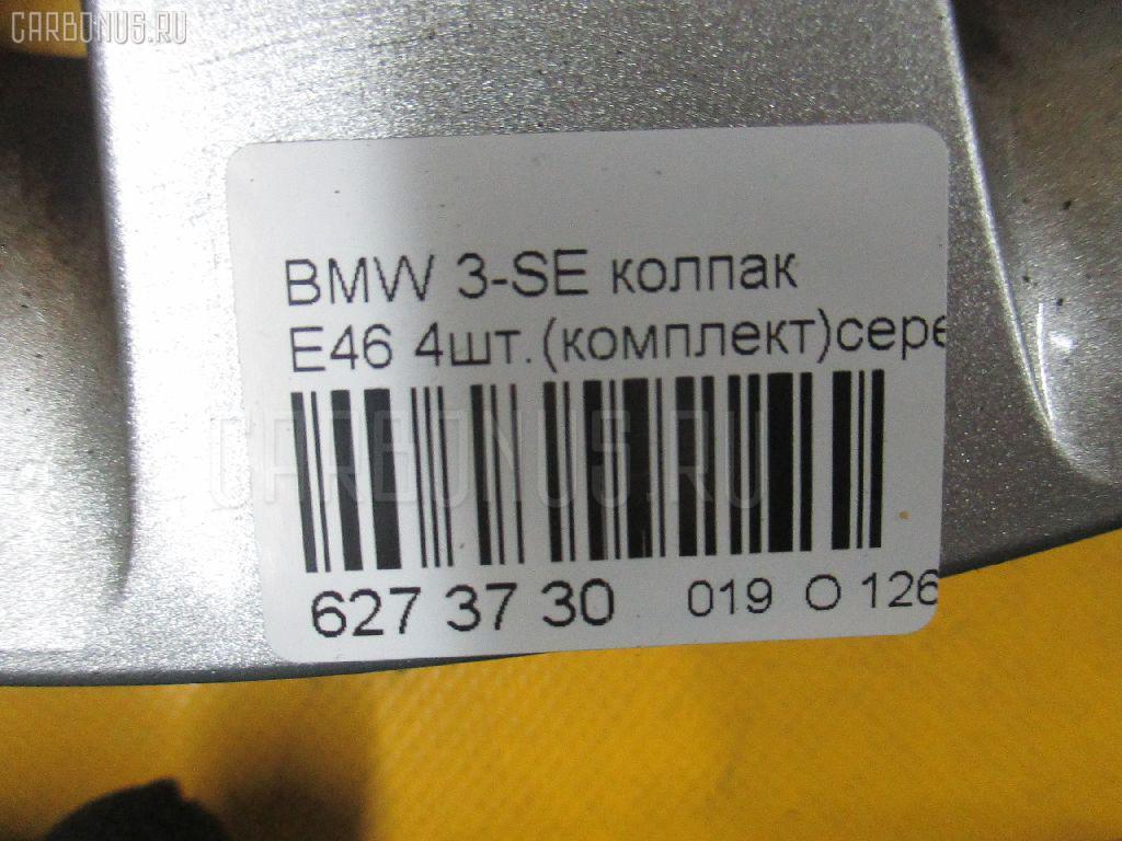 Колпак BMW 3-SERIES E46-ET76 Фото 3