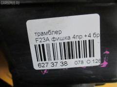 Трамблер F23A Фото 3