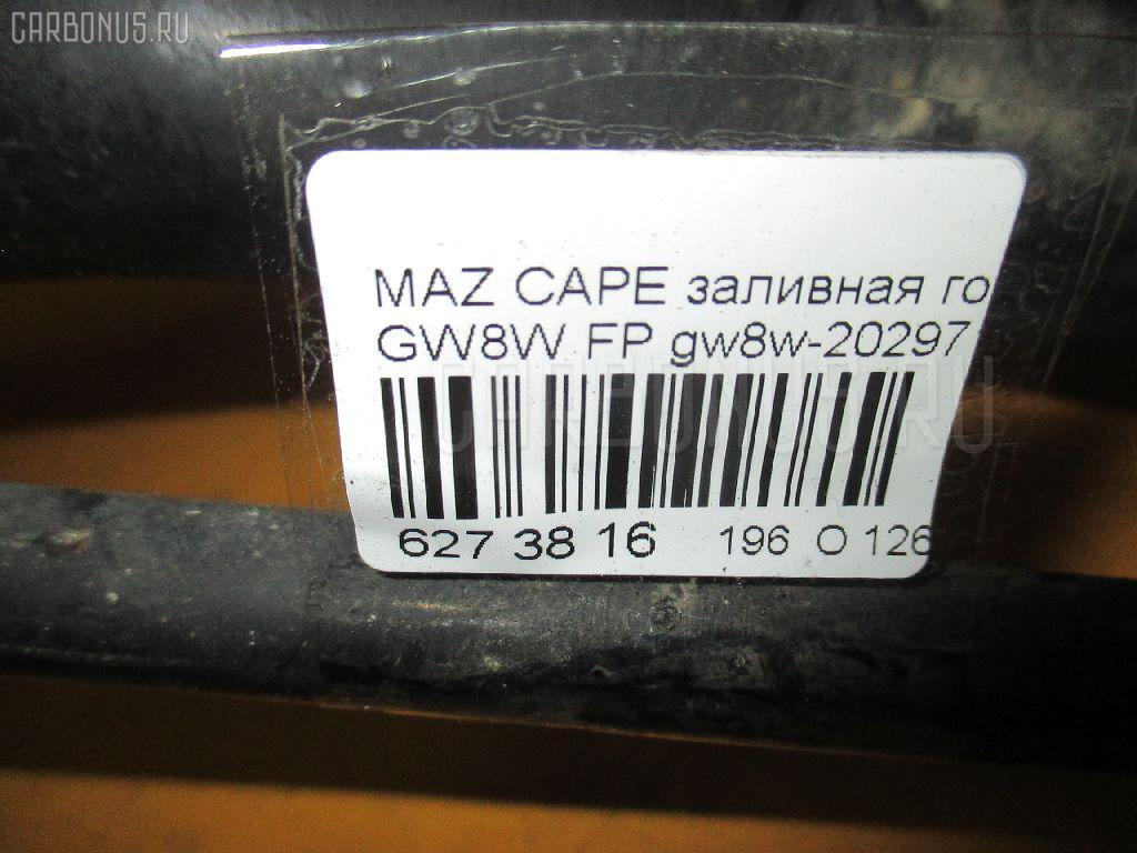 Заливная горловина топливного бака MAZDA CAPELLA WAGON GW8W FP Фото 2