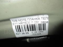 Планка телевизора Nissan Note E11 HR15DE Фото 3