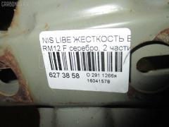 Жесткость бампера Nissan Liberty RM12 Фото 2