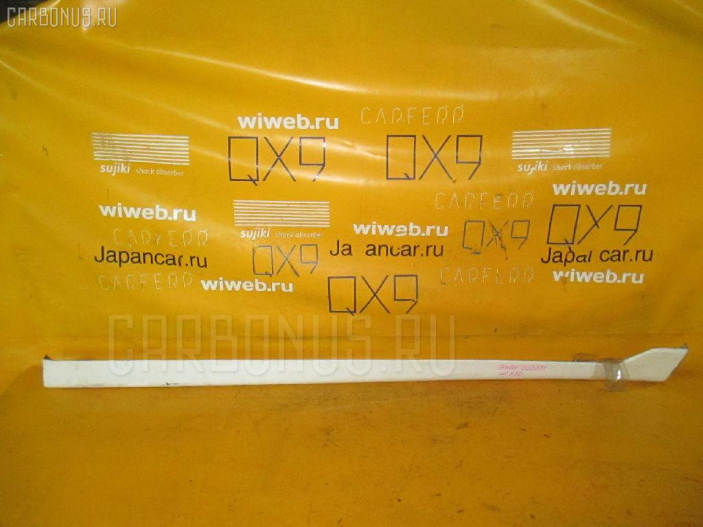 Порог кузова пластиковый ( обвес ) MAZDA CAPELLA WAGON GW8W. Фото 1