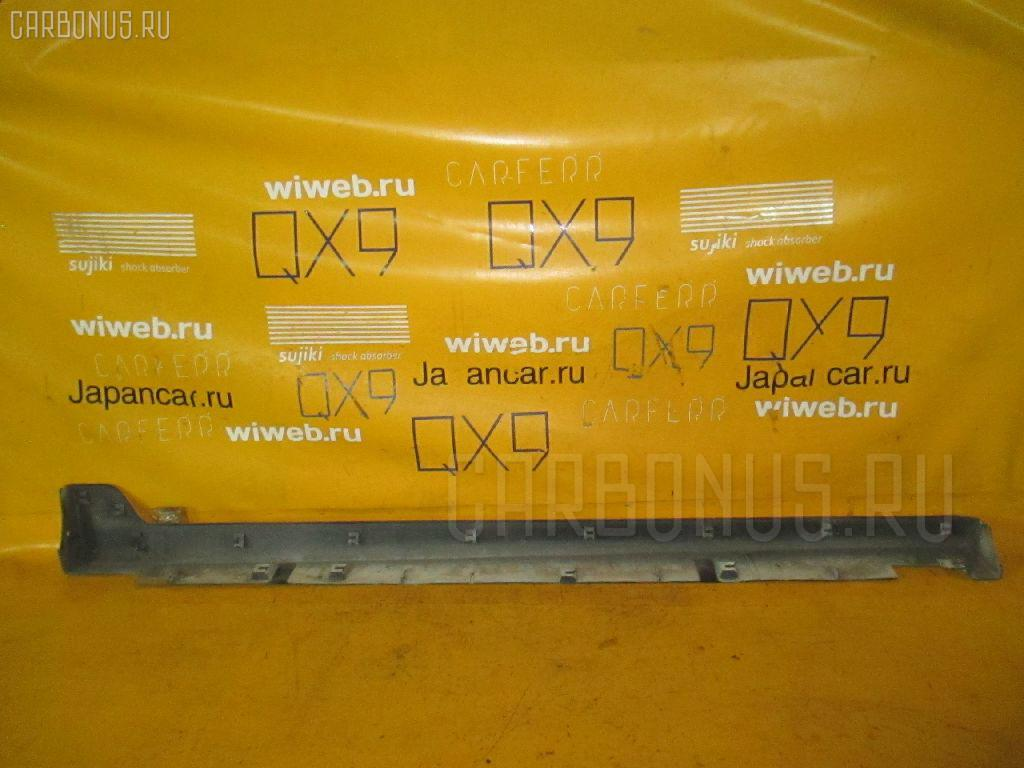 Порог кузова пластиковый ( обвес ) MAZDA CAPELLA WAGON GW8W. Фото 2