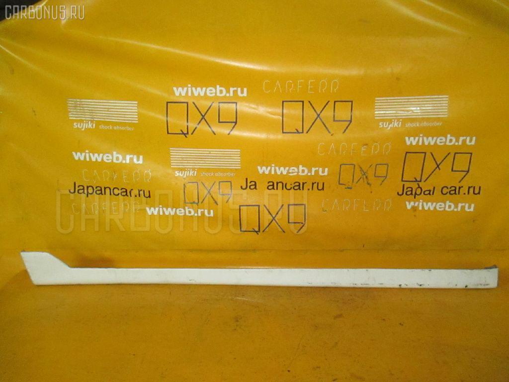 Порог кузова пластиковый ( обвес ) MAZDA CAPELLA WAGON GW8W. Фото 3