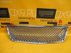 Решетка радиатора Nissan Cima FGY33 Фото 2