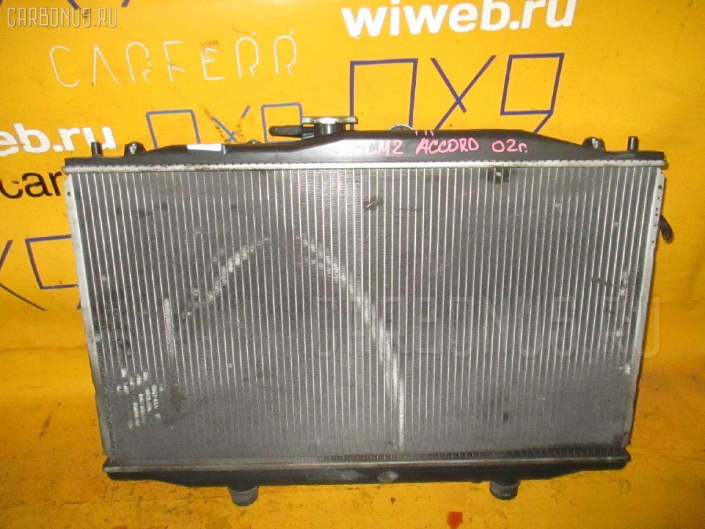 Радиатор ДВС HONDA ACCORD WAGON CM2 K24A. Фото 10
