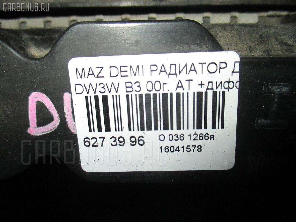 Радиатор ДВС MAZDA DEMIO DW3W B3 Фото 3
