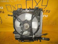 Радиатор ДВС на Mazda Demio DW3W B3 B5D915200A  B5D915200B