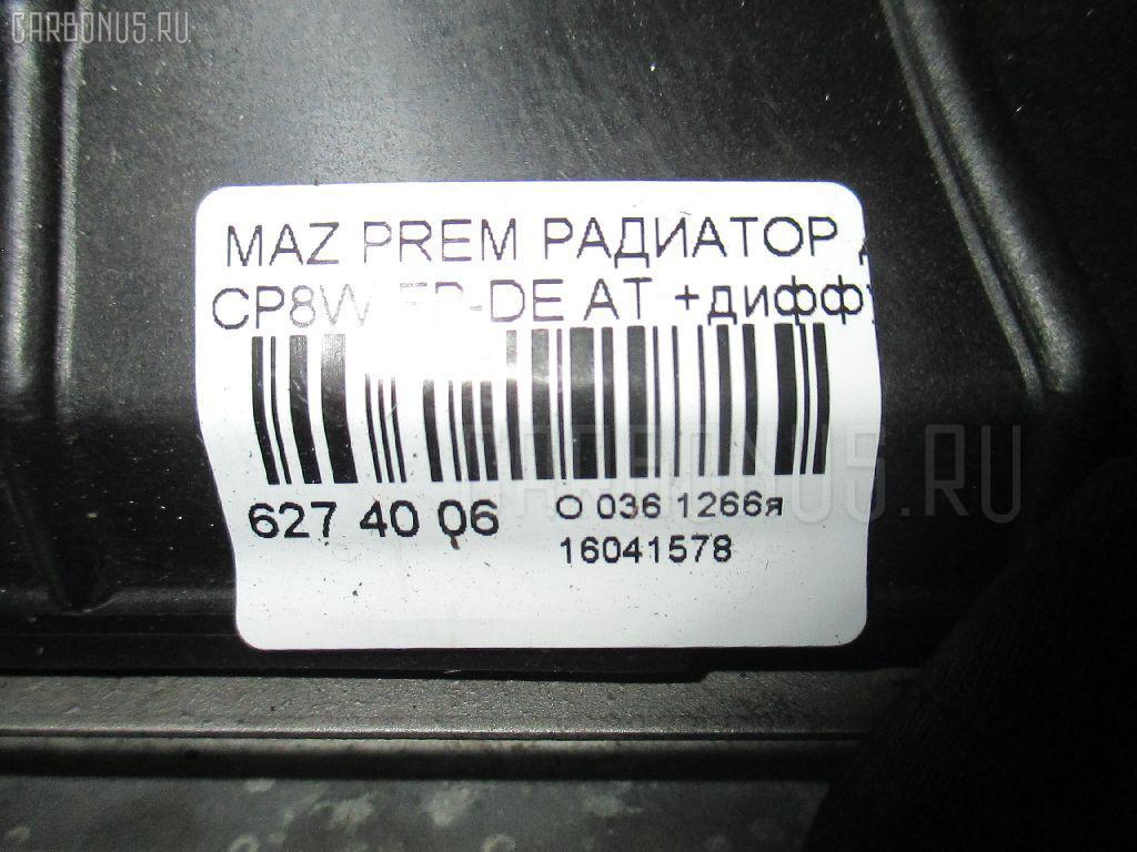 Радиатор ДВС MAZDA PREMACY CP8W FP-DE Фото 3