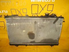 Радиатор ДВС MAZDA PREMACY CP8W FP-DE Фото 1