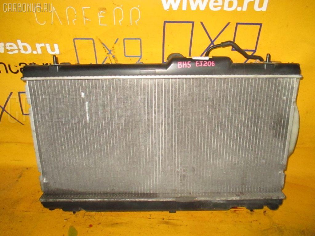 Радиатор ДВС SUBARU LEGACY WAGON BH5 EJ206. Фото 7