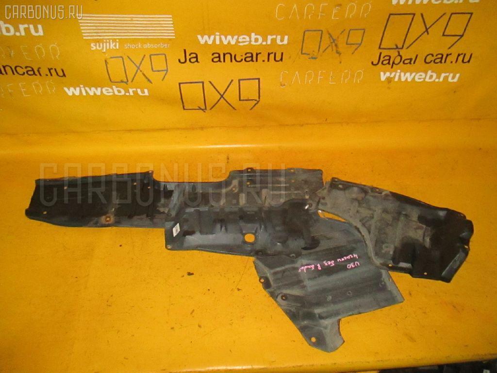 Защита двигателя NISSAN PRESAGE U30 KA24DE Фото 1