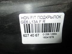 Подкрылок Honda Fit GE6 L13A Фото 2