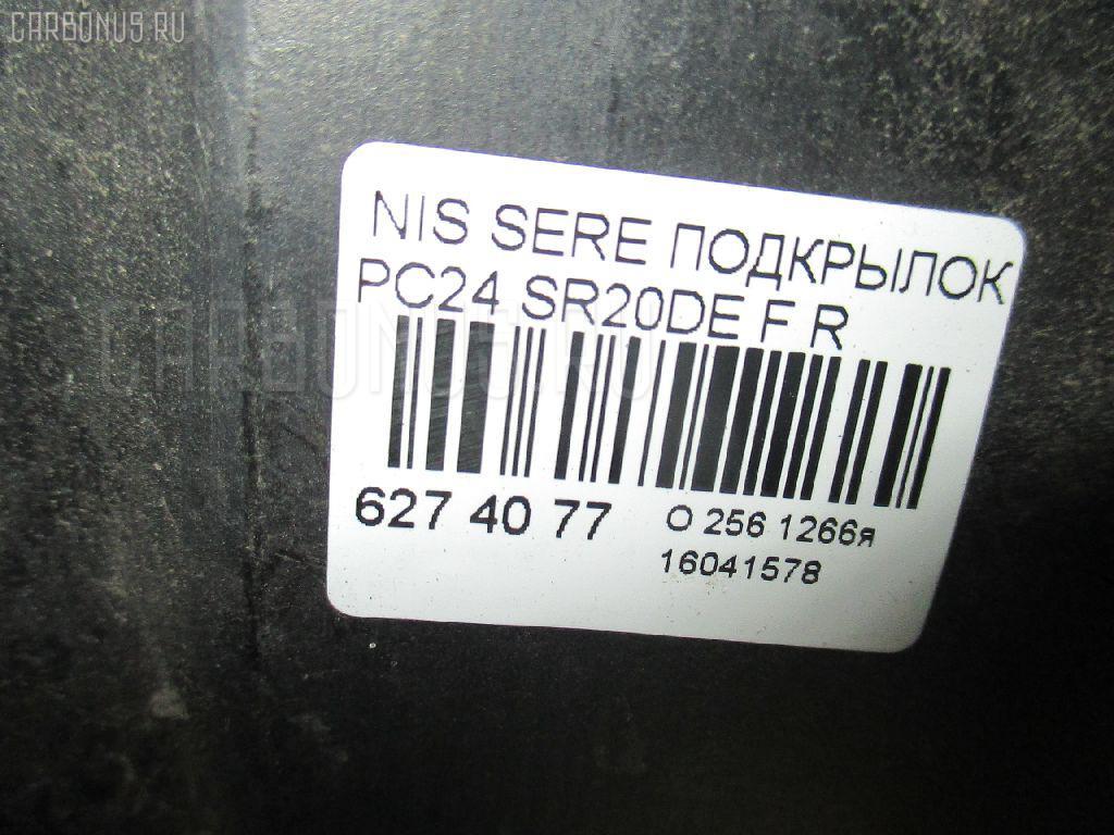 Подкрылок NISSAN SERENA PC24 SR20DE Фото 2