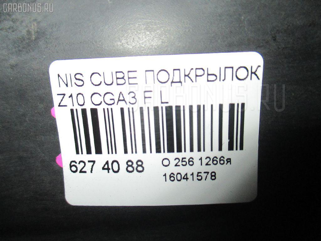 Подкрылок NISSAN CUBE Z10 CGA3 Фото 2