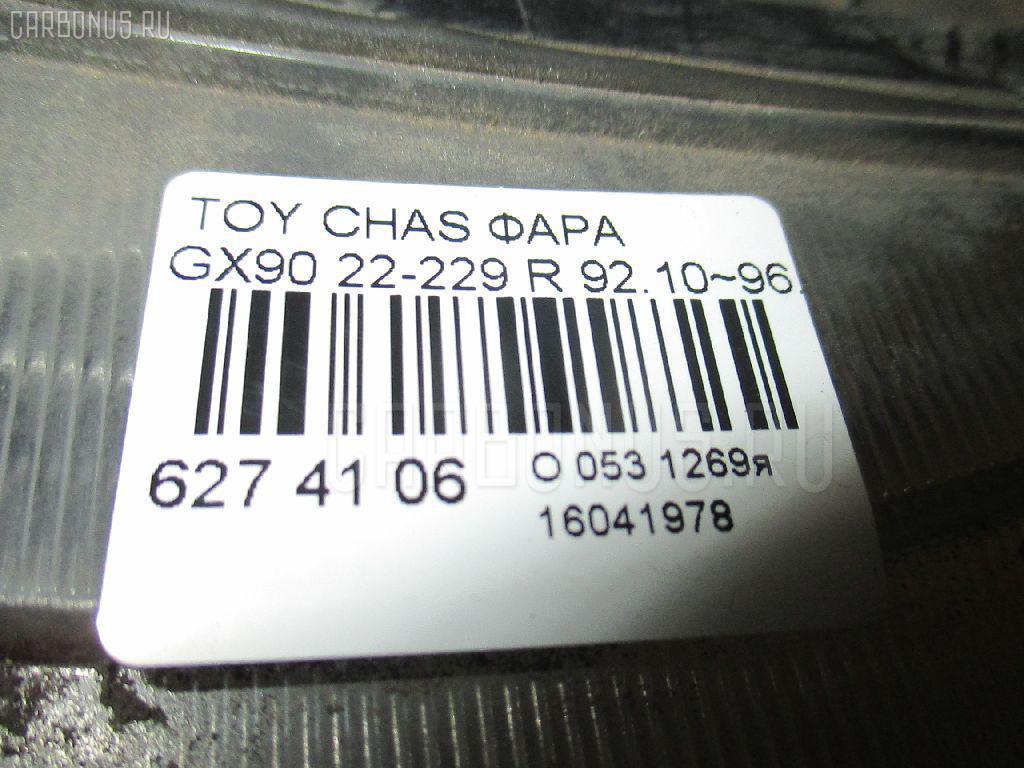 Фара TOYOTA CHASER GX90 Фото 6